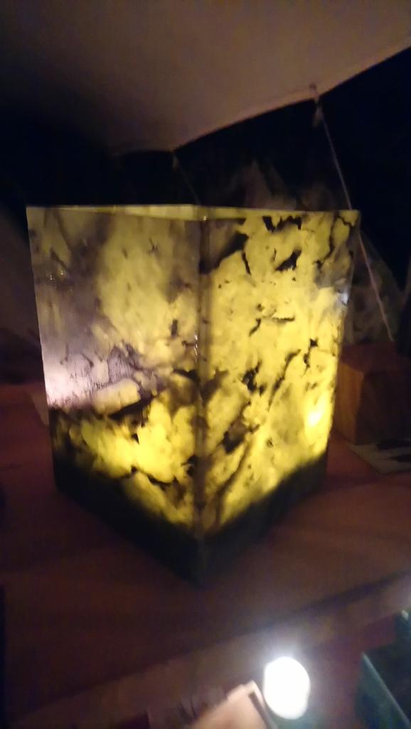 Illuminierung